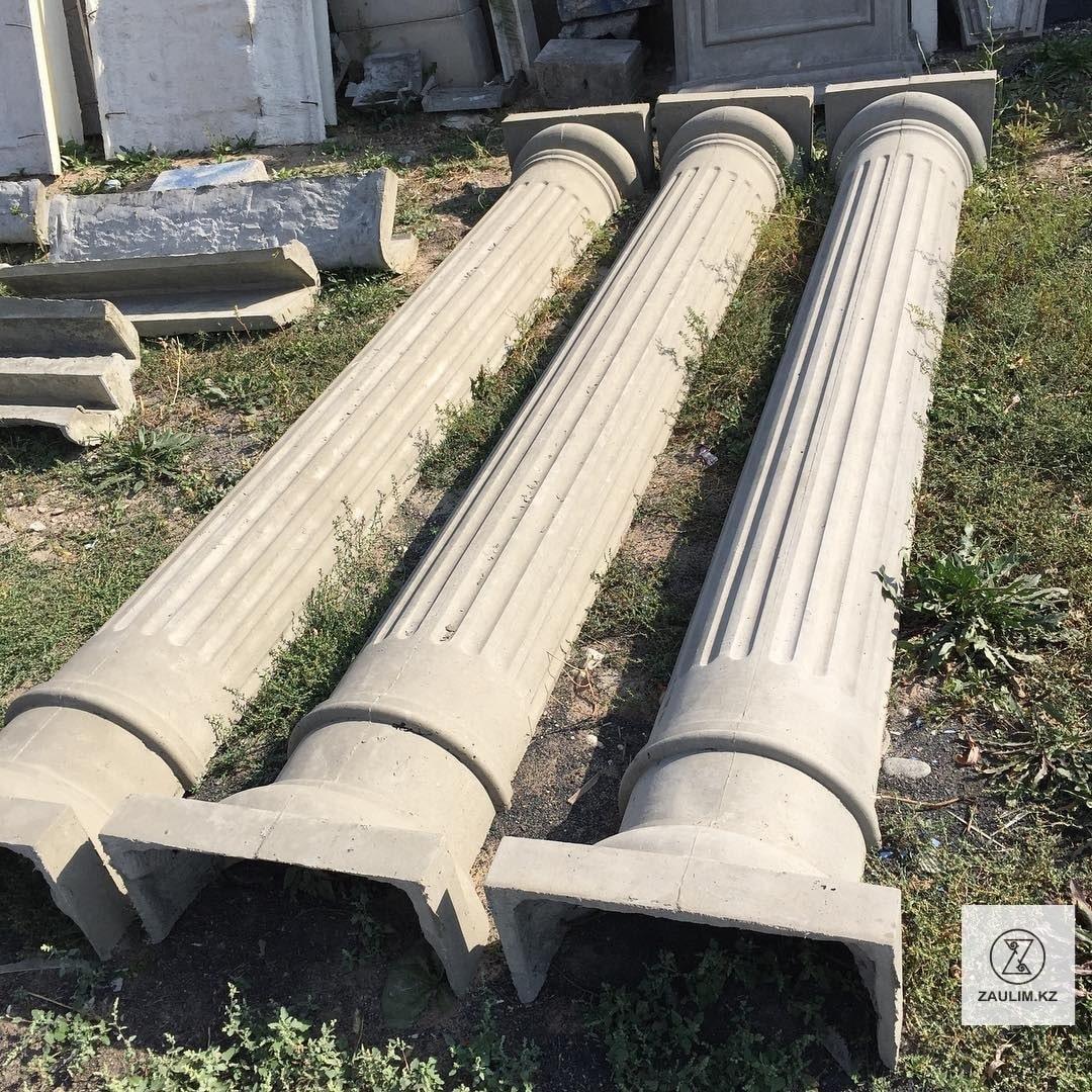 Фибробетон казахстане созидатель севастополь бетон
