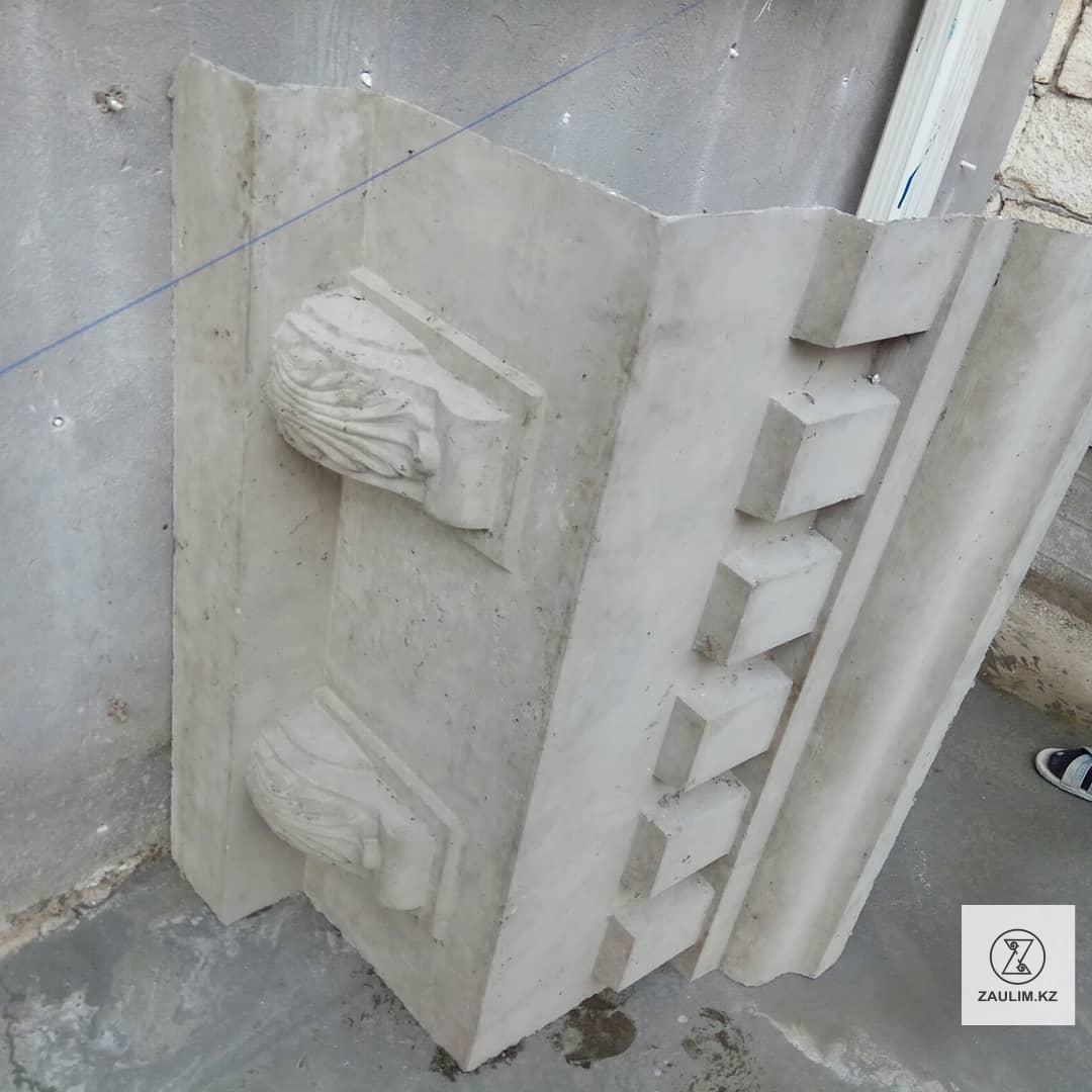 Фибробетон в алматы декоративная штукатурка под бетон купить в екатеринбурге